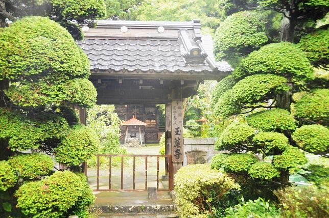 gyoku1.jpg