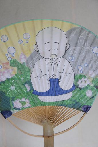 uchiwa1.jpg
